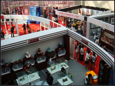 Jingdezhen International Ceramic Fair