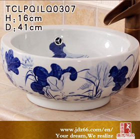 Blue and white double basin