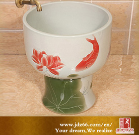Mop sink with fish design